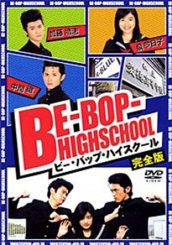 Be-Bop High School Poster