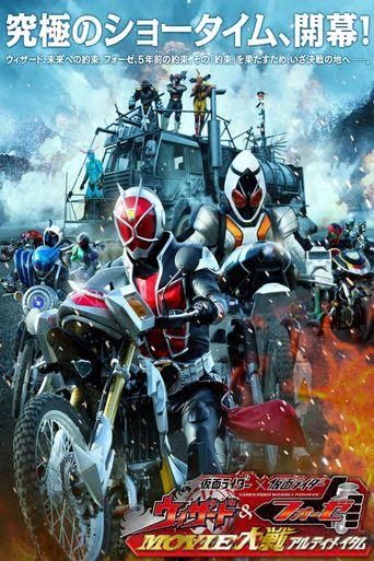 Kamen Rider × Kamen Rider Wizard & Fourze: Movie War Ultimatum Poster