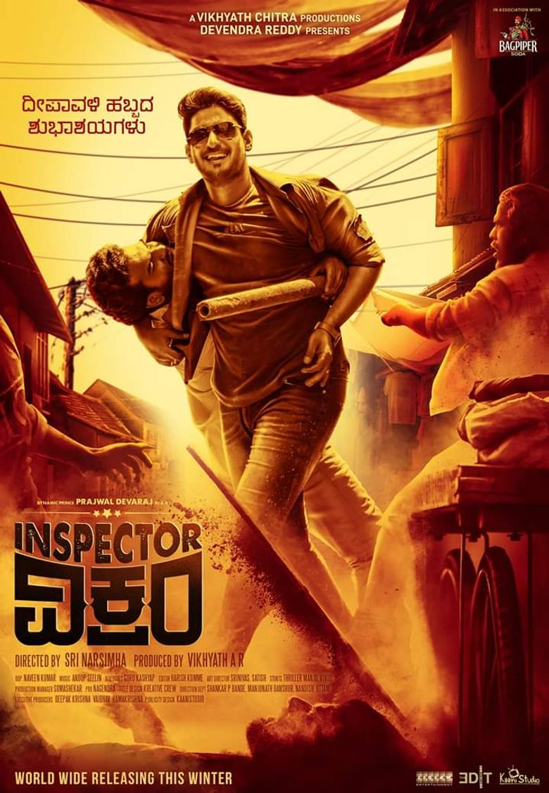 Inspector Vikram Poster