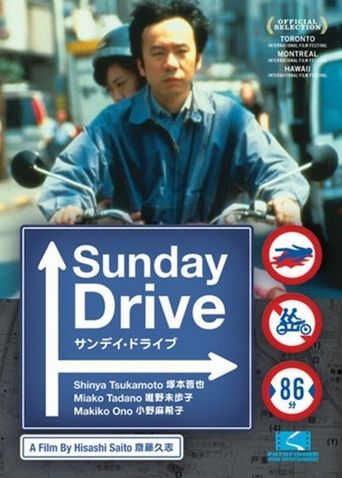 Sunday Drive Poster