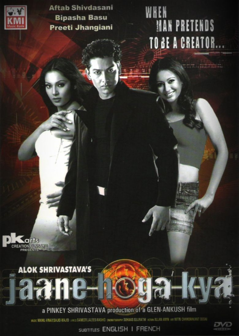 Jaane Hoga Kya Poster