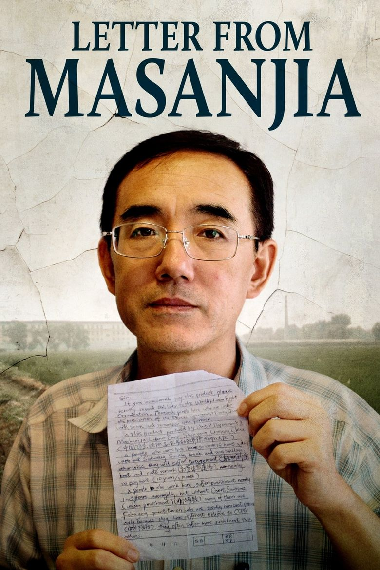 Letter from Masanjia Poster