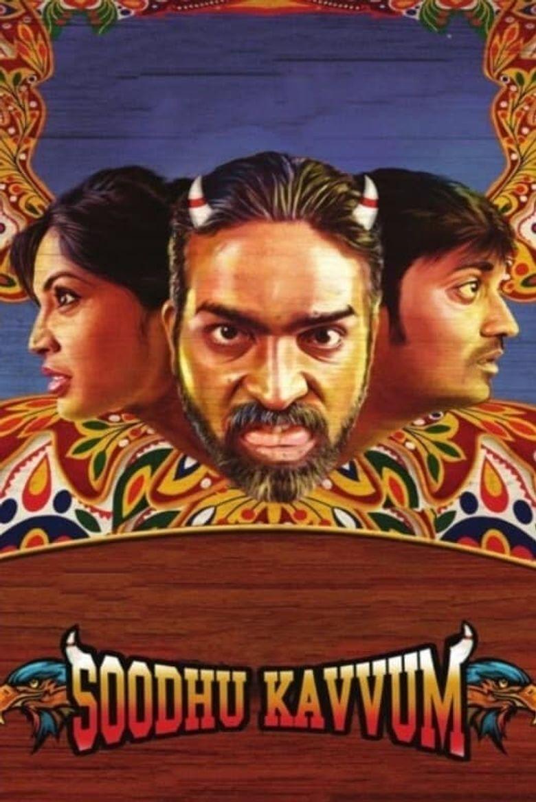 Soodhu Kavvum Poster