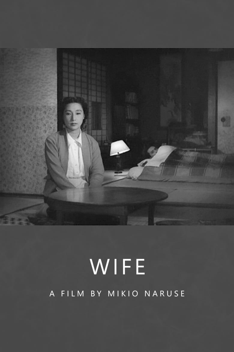 Wife Poster