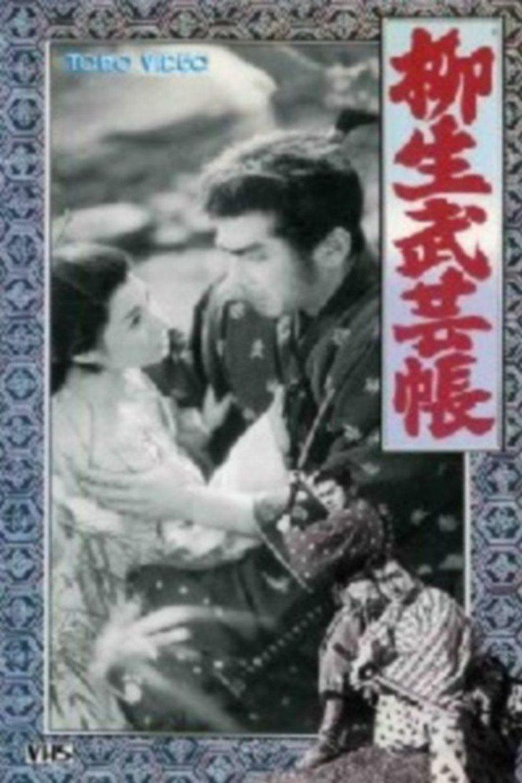 Yagyu Secret Scrolls Poster
