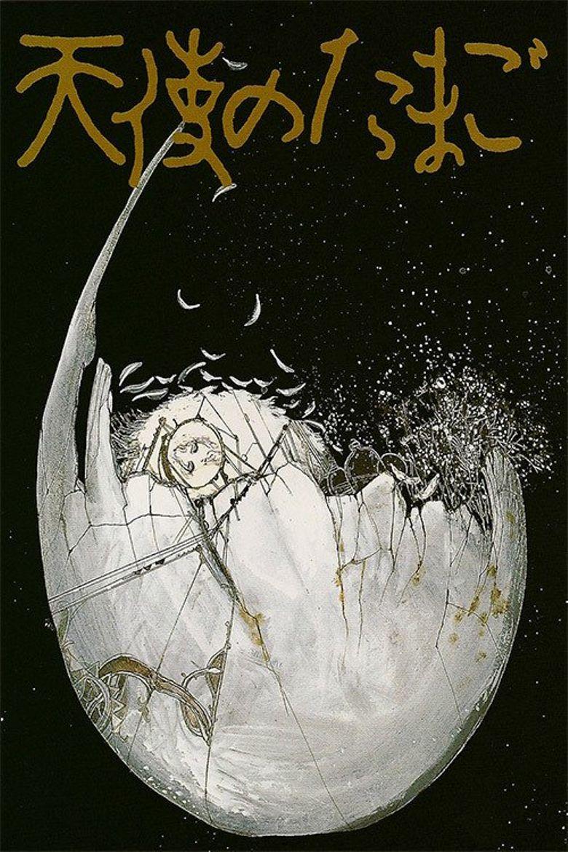 Angel's Egg Poster
