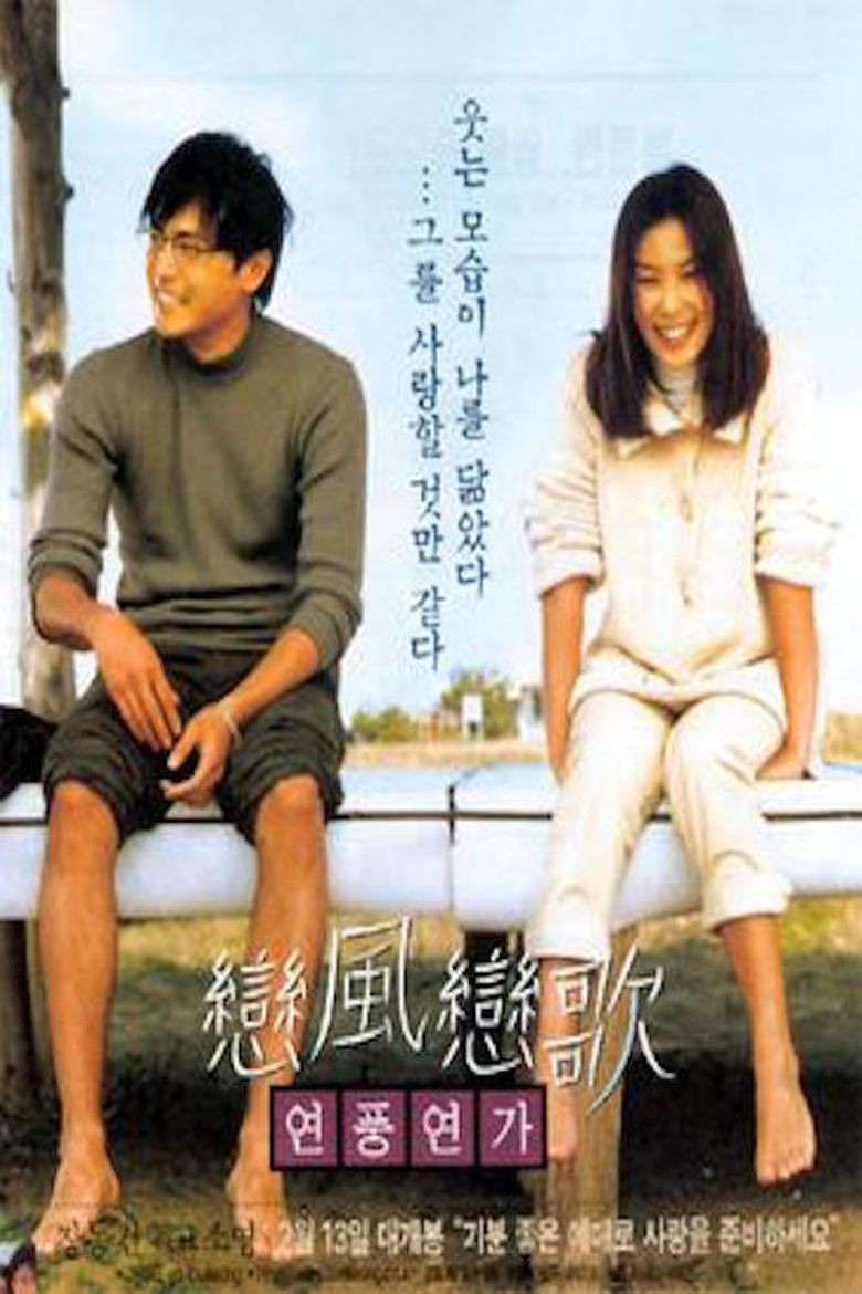 Love Wind Love Song Poster