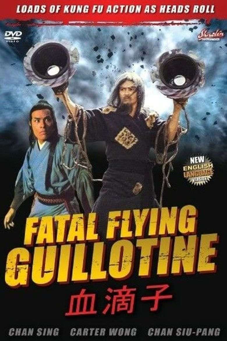The Fatal Flying Guillotines Poster