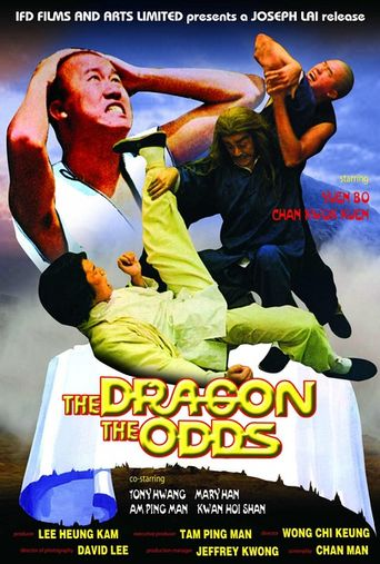The Dragon, The Odds Poster