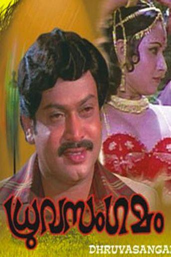 Dhruvasangamam Poster