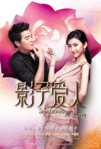 Shadows of Love Poster