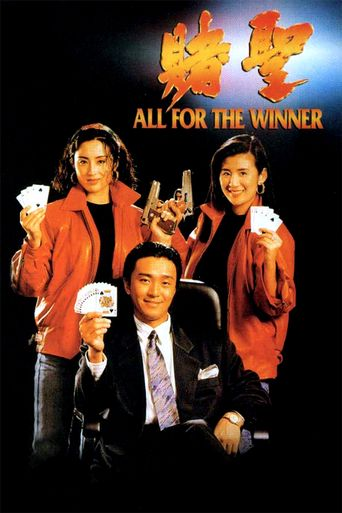 All for the Winner Poster