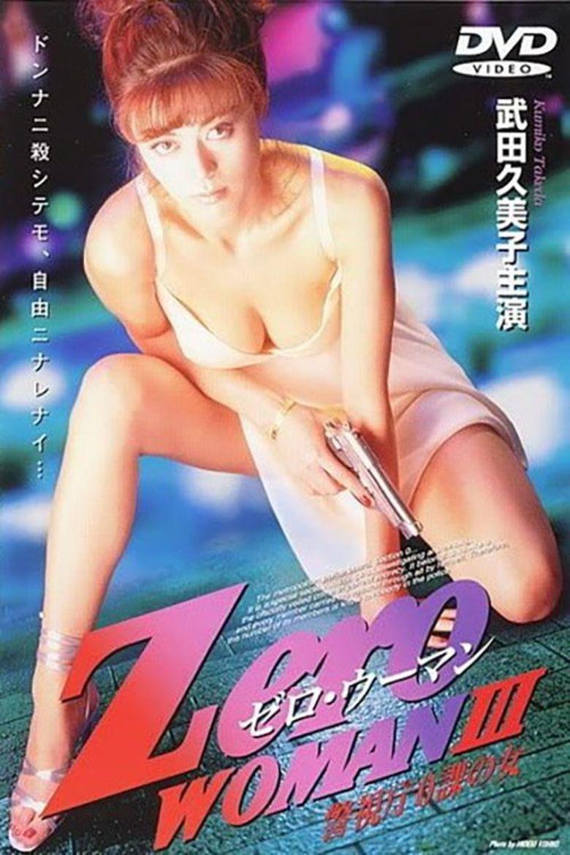 Zero Woman: Assassin Lovers Poster