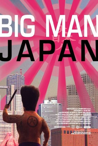 Watch Big Man Japan