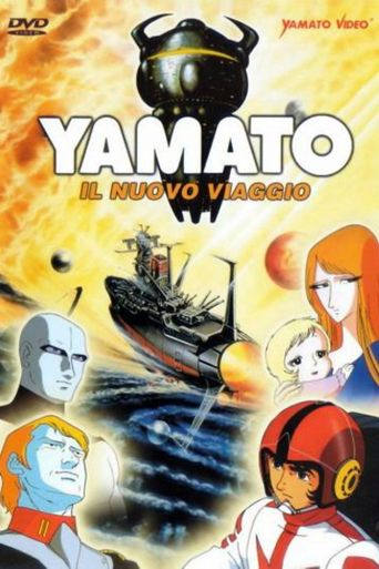 Space Battleship Yamato: The New Voyage Poster