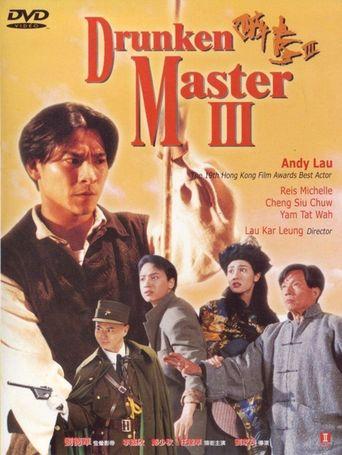 Drunken Master III Poster