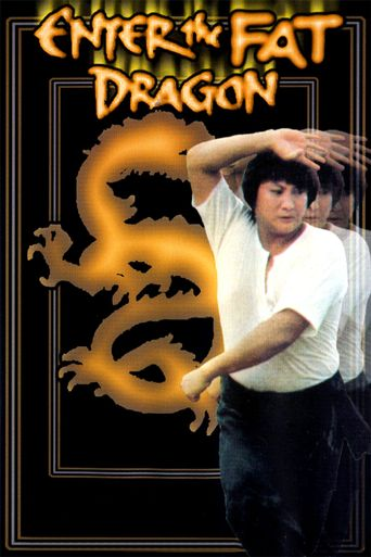 Enter The Fat Dragon Poster