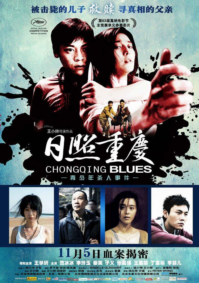Chongqing Blues Poster