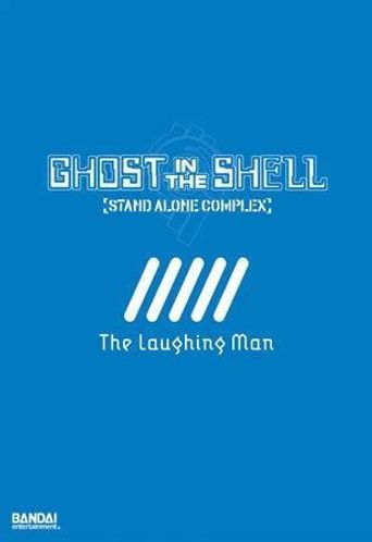 Watch Ghost in the Shell: Stand Alone Complex - The Laughing Man