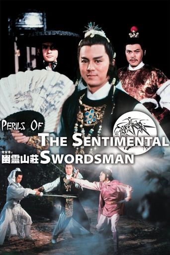 Perils of the Sentimental Swordsman Poster