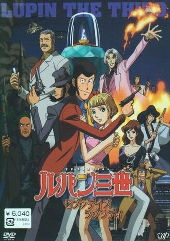 Lupin the Third: Seven Days Rhapsody Poster