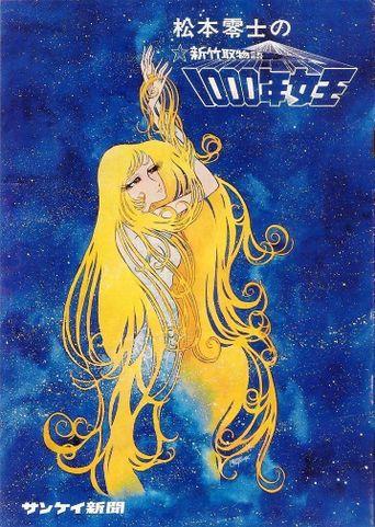 Queen Millennia Poster