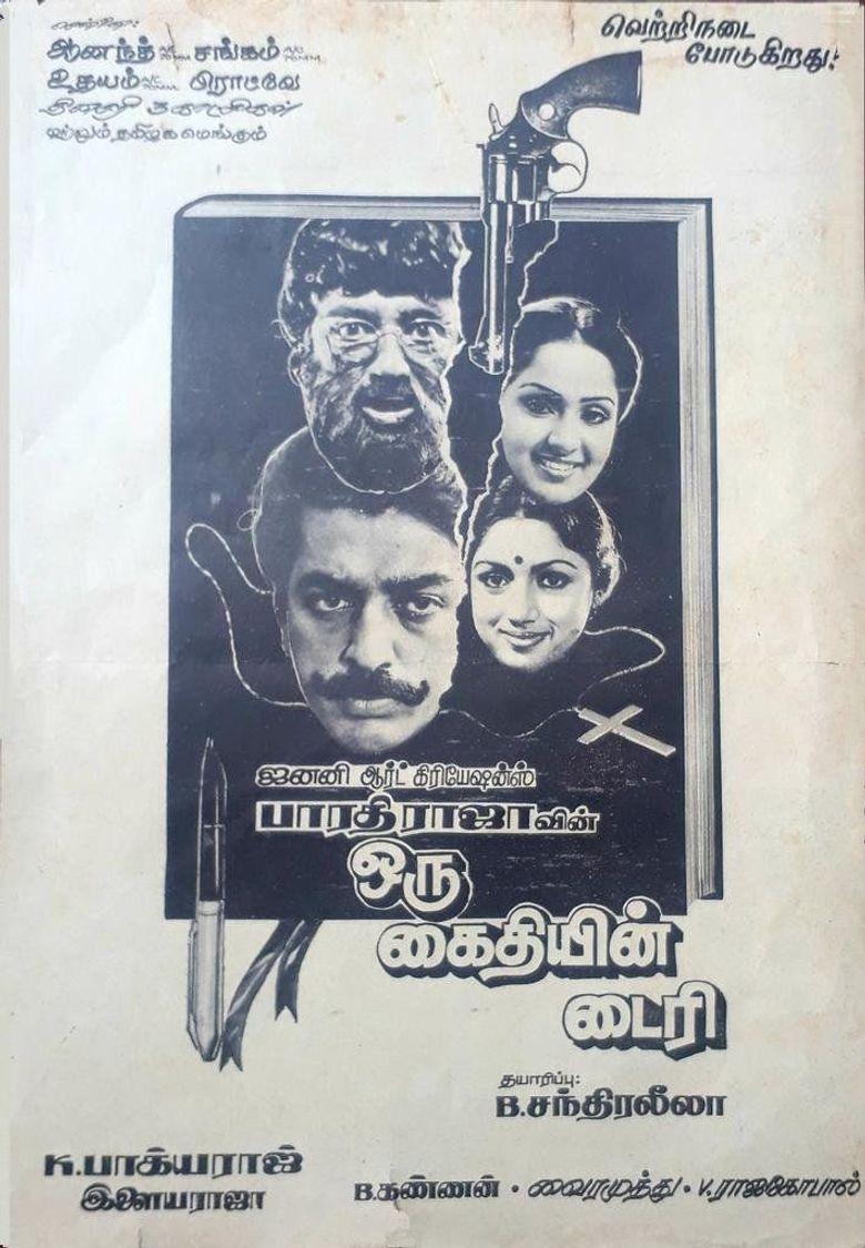 Oru Kaidhiyin Diary Poster