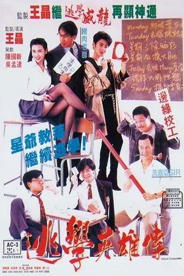 Truant Heroes Poster