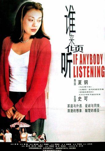 Is Anybody Listening? Poster