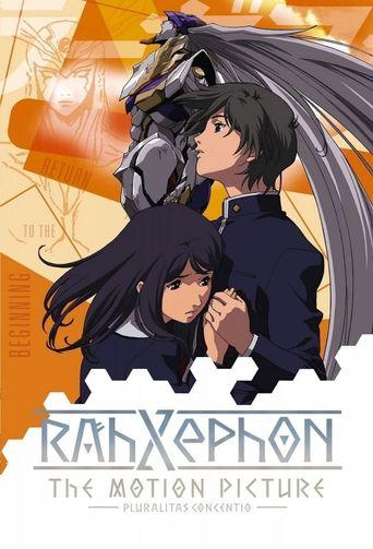 RahXephon: Pluralitas Concentio Poster