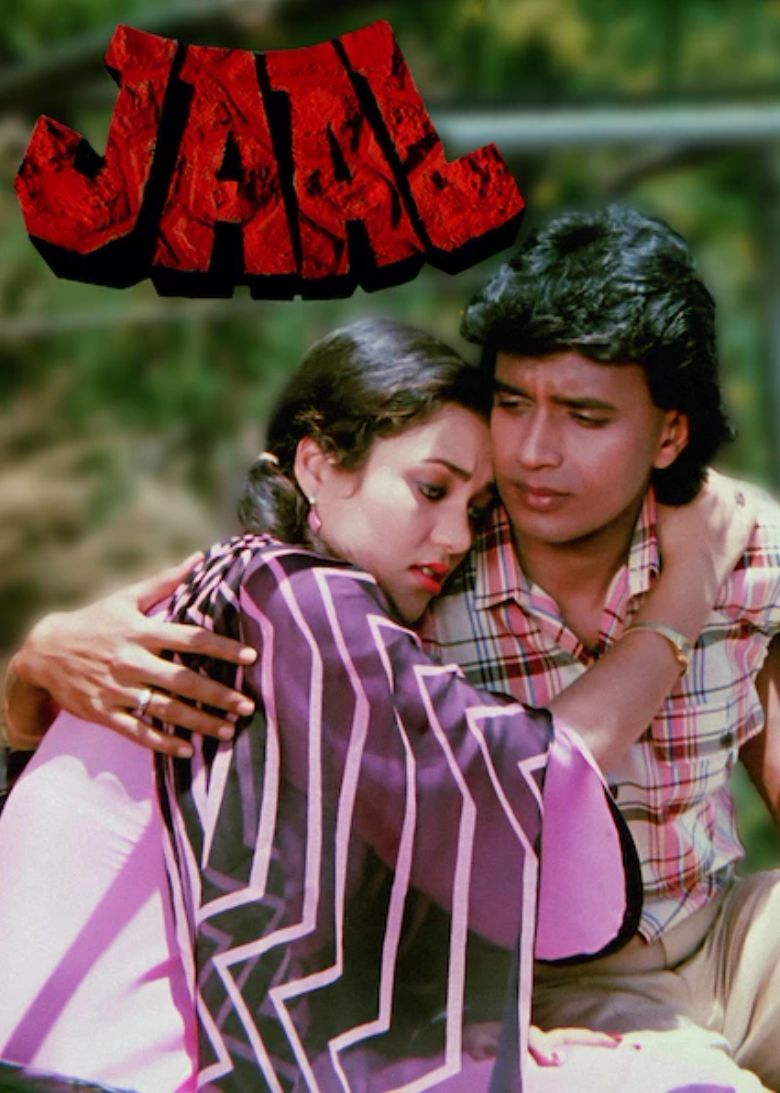 Jaal Poster