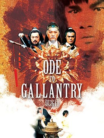 Ode to Gallantry Poster