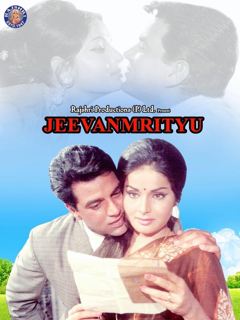 Jeevan Mrityu Poster