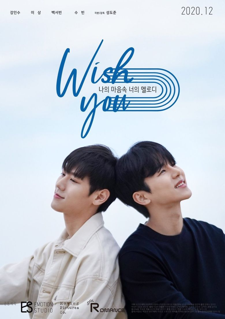 WISH YOU: Your Melody from My Heart Poster
