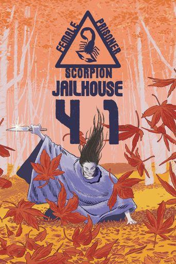 Female Prisoner Scorpion: Jailhouse 41 Poster