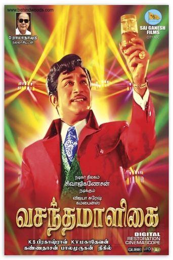 Vasantha Maligai Poster