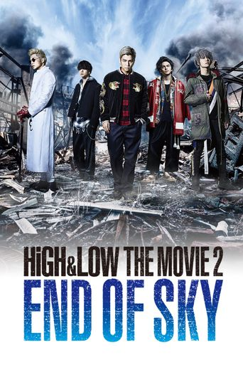 HiGH&LOW The Movie 2: End of Sky Poster
