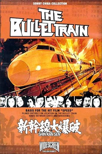 The Bullet Train Poster