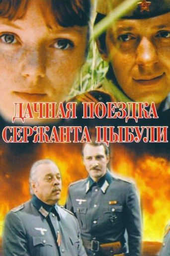 Country Trip of Sgt. Tsybulya Poster