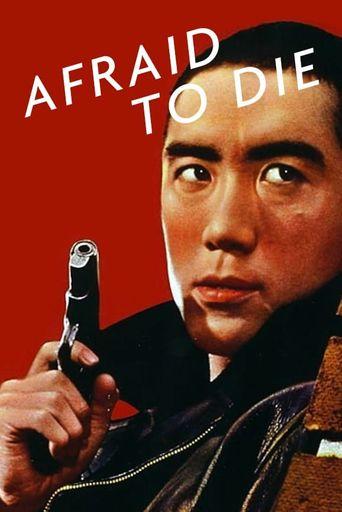 Afraid To Die Poster