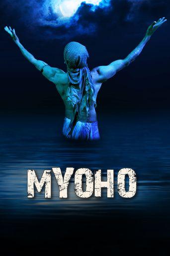 Myoho Poster