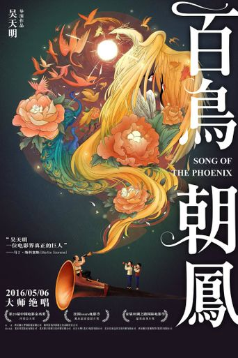 Song of the Phoenix Poster