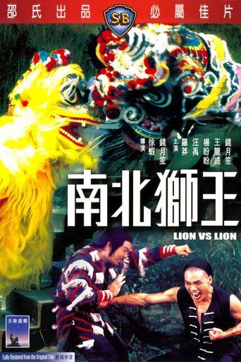 Lion vs. Lion Poster