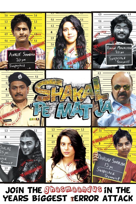 Shakal Pe Mat Ja Poster