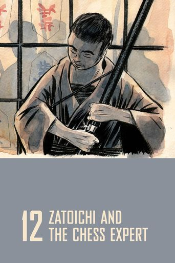 Zatoichi and the Chess Expert Poster