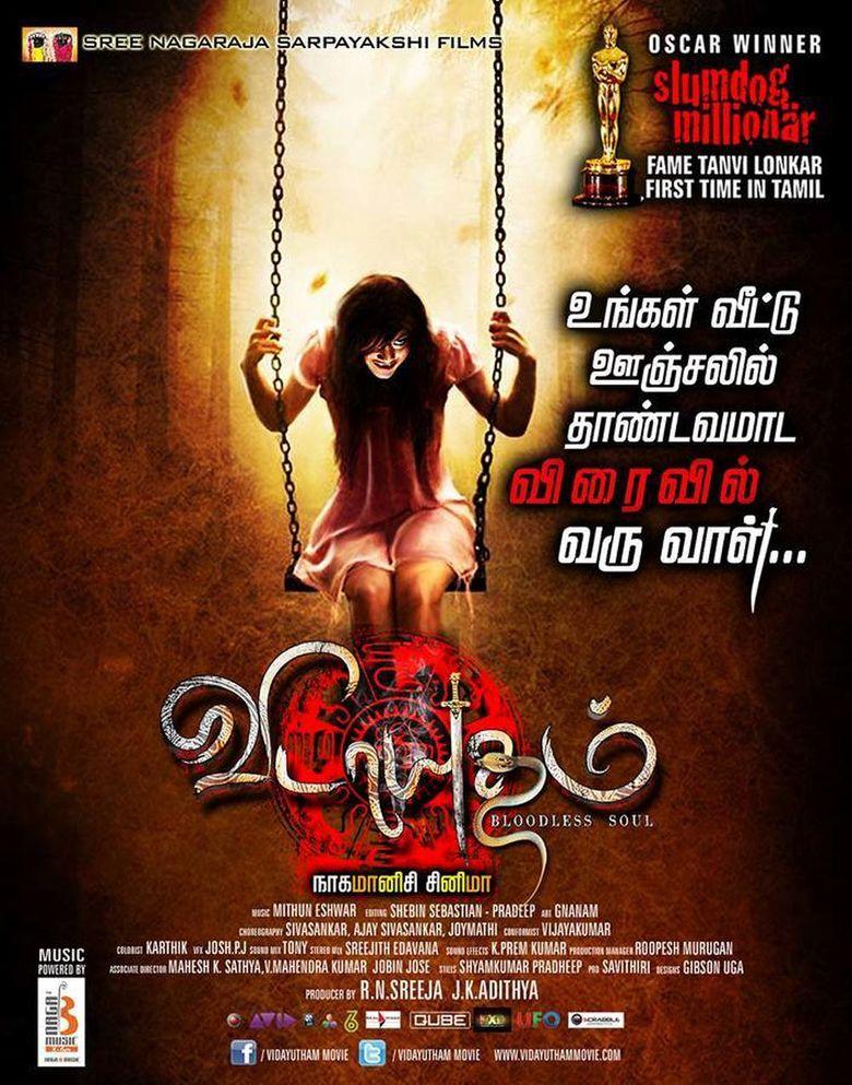 Vidayutham Poster