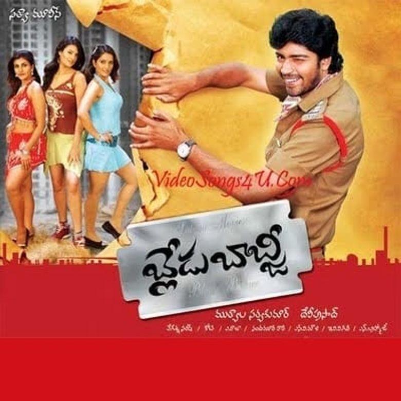 Blade Babji Poster