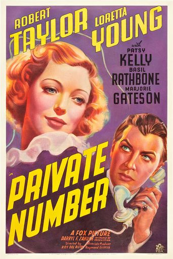 Private Number Poster