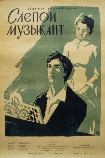 Blind Musician Poster