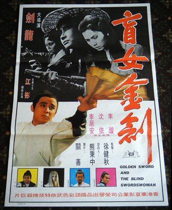 Blind Swordswoman Poster